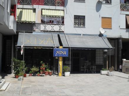 Lokal per shitje ne zonen plazhit ne Durres, (DRS-101-4)