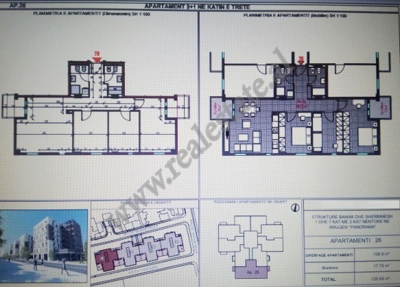 Three bedroom apartment for sale near Panorama complex in Tirana, Albania.