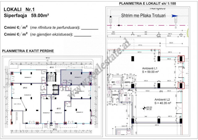 Store space for sale in Frosina Plaku street in Tirana, Albania.