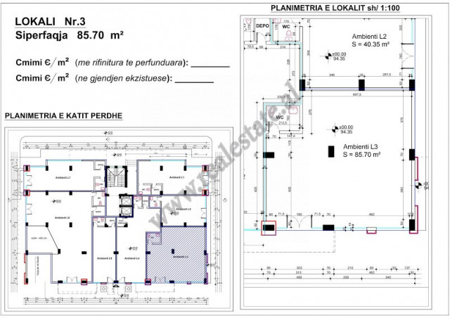 Store space for sale in Frosina Plaku in Tirana, Albania.